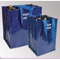 China PP WOVEN SHOPPING BAGS, WOVEN BAGS, FABRIC BAGS, FOLDABLE SHOPPING BAGS, REUSABLE BAGS, PROMOTIONAL wholesale