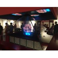 China 150x150CM 360 degree 3D holo box holographic pyramid for advertising display wholesale