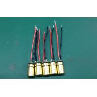 Quality 650nm 5mw red dot laser module for sale