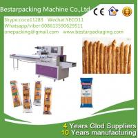 Buy cheap food flow pack machine for bread sticks,breadsticks,finger sticks ,Lance Bread Sticks pack machine from wholesalers