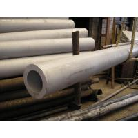 China Hollow Round Stainless Steel Seamless Tube In Petroleum And Chemical Industrial wholesale