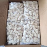 China Frozen Seafood Carved Squid wholesale