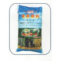Quality Dyed Colorful PP Woven Corn Seed Sacks for sale