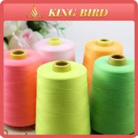 China Spun Polyester Sewing Thread 8000yds , shoes coats sewing thread wholesale