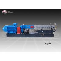 China Powder Coating Twin Screw Compounding Extruder With Lubrication System wholesale