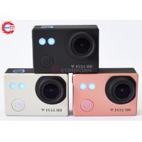 Buy cheap 1080p FHD Sport Video Camcorder from wholesalers