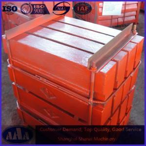 China impact crusher blow bar shanbao impact crusher PF1210PF1214PF1315blow bars impact bars on sale