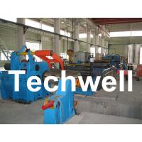 China 0.3 - 3.0 * 1600mm High Speed Slitting Machine To Slit Various Metal Coils, Small Strips wholesale