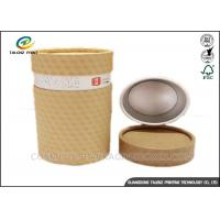 China Moisture Proof Cardboard Cylinder Tubes With Aluminum Pull Tab Ring For Nuts Packaging wholesale