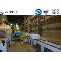 China Chaint Pulp Mill Machinery Stainless Steel For Stock Preparation High Performance wholesale