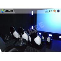 China Full 7d Cinema System Solutions , Simple To Install And Easy To Maintain Dynamic Chair wholesale