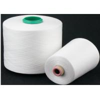 China Grade AAA 100 Spun Polyester Sewing Thread Z Twist For T - Shirt Low Hygroscopic wholesale