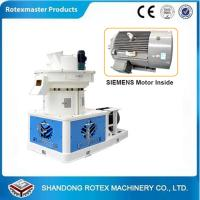 China 2ton/h Capacity  Wood Sawdust Ring Die Pellet Machine and Complete Pellet Production Line wholesale