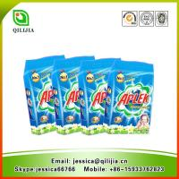 Best Price High Performance Laundry Washing Powder For Arab Market