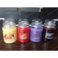 China 100% natural soy scent Yankee candle container on sale wholesale