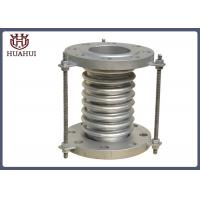 China Flange Connection Metal Expansion Joints Ss304 , Stainless Steel Pipe Expansion Joint wholesale