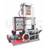 China High Quality High Speed Monolayer Blown Film Machine for plastic thin film finished Model No. SJ-45M wholesale