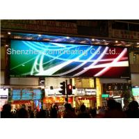Wholesale 1R1G1B P16 SMD LED Display outdoor advertising video screen equipment of dip led from china suppliers