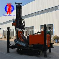 China FY260 crawler pneumatic drilling rig,tracked tractor,drilling rig water well, wholesale