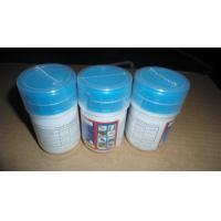 Quality Lambda - Cyhalothrin 2.5% EC Non Systemic Insecticide Products 91465-08-6 for sale