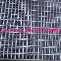 Hot dip galvanized mild steel grating