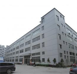 Xusheng Illumination Co.,Ltd
