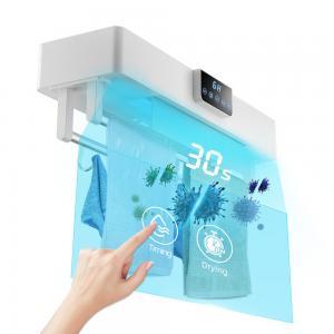China Smart UV Disinfection Hot Air Drying Timing Towel Rack Waterproof Design wholesale