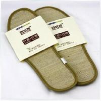 China Bamboo Charcoal Deodorant Insole wholesale