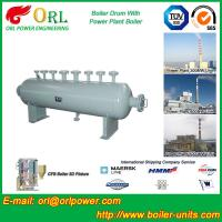 China Coal Fired Boiler Mud Drum Boiler Equipment Hot Water Steam Output wholesale