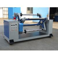China SRA22-8 Automatic Motor Coil Winder Machine wholesale