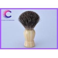 China Barber shop , Supermarket Black Badger Shaving Brush male grooming products wholesale
