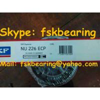China ABEC-3 NU226 ECP SKF Bearings High Temperature Resistance Chrome Steel wholesale