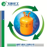 China refrigerant gas R600 wholesale
