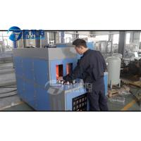 Buy cheap Semi Automatic 5 L Plastic Bottle Blowing Machine , Making Machine Plc Control from wholesalers