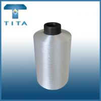 China 250D viscose thread for sewing machine on sale