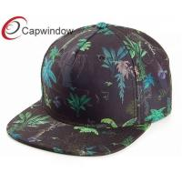 Buy cheap Black Polyester Custom Strapback with Jungle Printing Pattern/Sports Snapback Hat from wholesalers