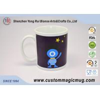 China  Thermochromic Ceramic Heat Sensitive Magic Mug for Coffee Shop  for sale