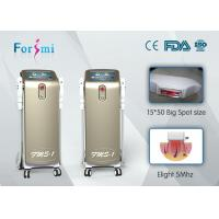 China 16*50 big spot e-ligth ipl fast hair removal shr ipl 2 in 1 with 2 handles wholesale