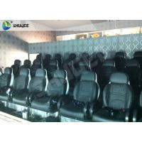 China Upgrading Technology 5D Movie Theater System Electric Luxury Motion Rides wholesale