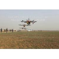 Quality GPS autopilot 24 axis agric UAV quad copter,for farmer spraying insecticide UAV plane for sale