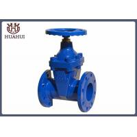 China Ductile Iron 24 Inch Gate Valve With Flatbed Seat Lightweight With BS5163 Standard wholesale