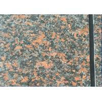 China High-grade Rock Granite Coating Stone Textured Wall Paint For Indoor / Outdoor wholesale