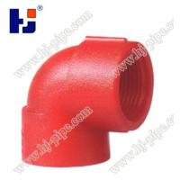 China Plastic pipe fittings PPR 90 deg elbow wholesale