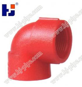 China Plastic pipe fittings PPR 90 deg elbow wholesale
