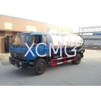 Buy cheap Low Oil Consumption Special Purpose Vehicles , Vaccum Septic Pump Truck For Drainage And Suction from wholesalers