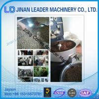 Buy cheap Stainless steel industrial 20kg coffee bean roasting machine from wholesalers