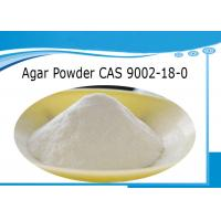 China Agar Powder Pharmaceutical Raw Materials CAS 9002-18-0 Flavour and Fragrances on sale
