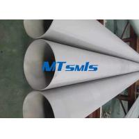China Mechanical Structure Industry Duplex Steel Pipe ASTM A789 / 789M 3 / 4 Inch S32205 wholesale