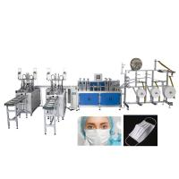 China Fully Automatic 2 Lines Medical Mask Disposable Face Mask Making Machine wholesale