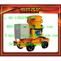 Quality Simple Structure PZ Concrete Shotcrete Machine on Fair for sale